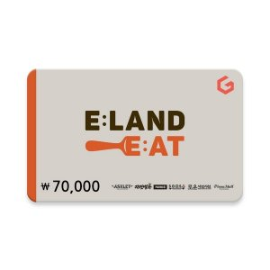 (이랜드잇) 외식통합 기프트카드 7만원권