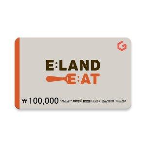 (이랜드잇) 외식통합 기프트카드 10만원권