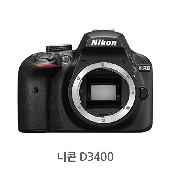lin 정품 니콘 D3400 바디 (렌즈미포함)