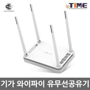A2004MU 기가 와이파이 유무선공유기 MiMO지원