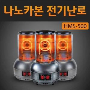전기난로(나노탄소관)-전기/난로/히터/온풍기/난방기