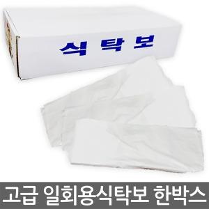 고급 일회용식탁보 한박스/비닐식탁보