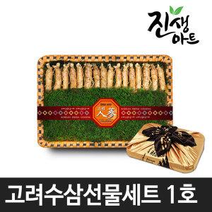 고려 인삼 수삼 선물세트 명절선물 1호 500g(13-17편)