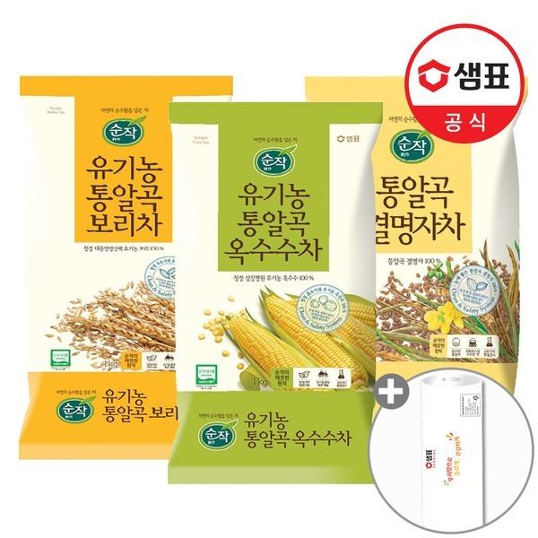 (1+1)통알곡 보리차/옥수수차/결명자차 1kg+1kg
