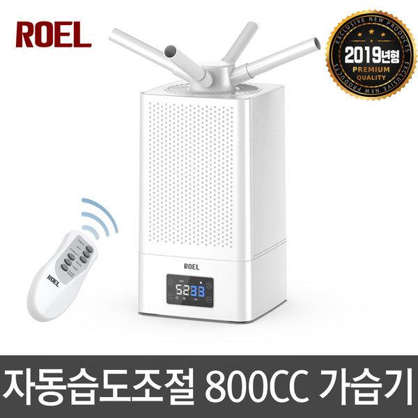 4WAY SMART 대용량가습기 자동습도조절/11L/800CC