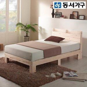 동서가구 수납헤드 편백나무S 침대 프레임 DF911249