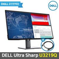델 U3219Q 4K HDR 32인치 모니터 HDMI케이블증정 /D