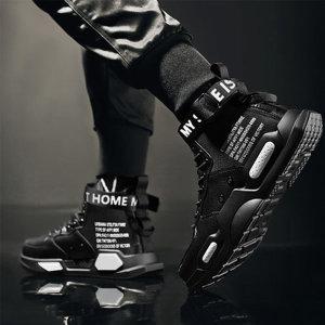 PS-3 남성 하이탑 운동화 런닝화 스니커즈 신발 고품질