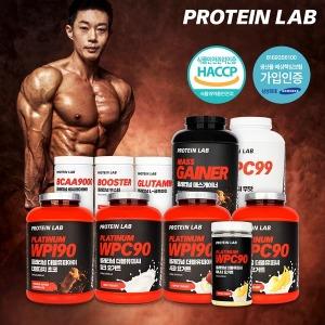 프로틴랩  단백질보충제/헬스보충제 13종 골라담기