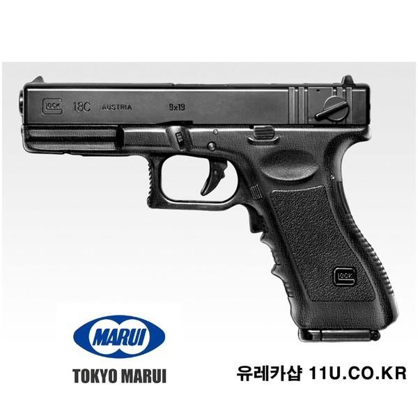 마루이 전동건 전동 권총 글록 NEW G18C 18C EBB GUN