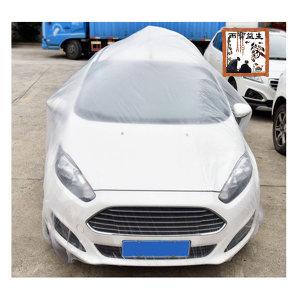 일회용 자동차커버 소 자동차덮개  비닐커버