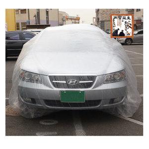 일회용 자동차커버 중 자동차덮개  비닐커버