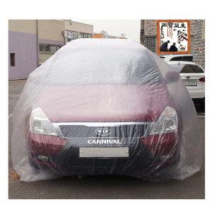 일회용 자동차커버 대 자동차덮개  비닐커버