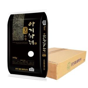경기미 추청 아끼바레 10kg 18년산 박스포장