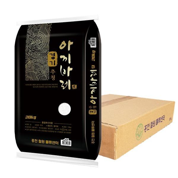 경기미 추청 아끼바레 20kg 18년산 박스포장