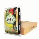 삼광쌀 10kg 18년산 박스포장