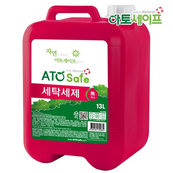 대용량 액체세제 13L 1개/세탁세제/섬유유연제