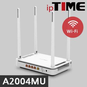 A2004MU 기가비트 와이파이 유무선공유기 ㅡ무료배송ㅡ