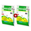 철원오대쌀 10kg+10kg 동송농협 18년산(박스포장)