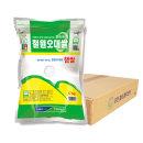 철원오대쌀 4kg 동송농협 18년산(박스포장)