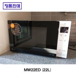 LG직영 전자레인지 22L MW22ED 정품 당일