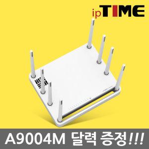 A9004M 기가비트 와이파이 유무선공유기 무선 4포트