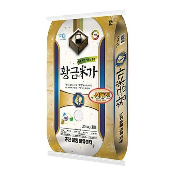 황금미가 신동진 쌀 20kg 18년산 (당일도정)
