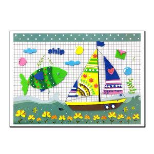 EVA 입체 세계문화유산 다우선박 어린이 만들기스티커