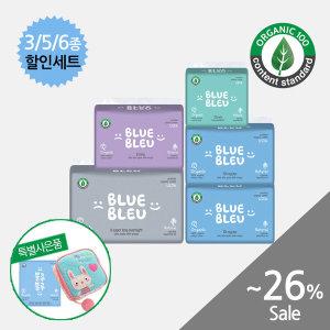 (사은품)블루블루 유기농 순면생리대 3종/5종/6종세트