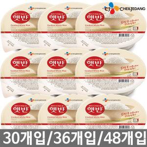 CJ 햇반 200gx30개/36개/48개/오뚜기밥/컵밥/비비고