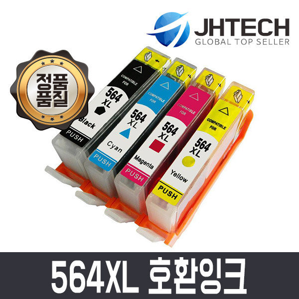 564XL 검정 호환잉크 CN684WA/HP7510 5520 5510 B110A