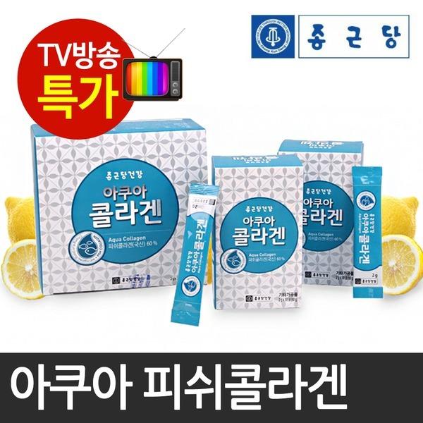 종근당건강 아쿠아 피쉬콜라겐 콜라겐가루 2박스