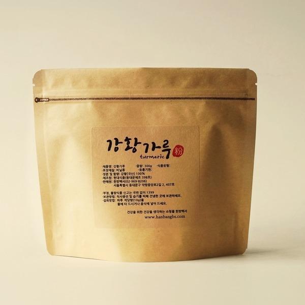 (한방백서) 국산강황가루300g