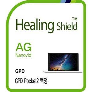 GPD 포켓2 용 저반사 지문방지 액정보호필름1매