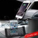 차량용 송풍구거치대 + 네트포켓 핸드폰 거치대 1+1