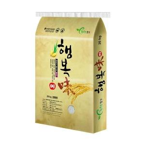 행복미 20kg 쌀 18년산 (박스포장)쿠폰적용시 46500원
