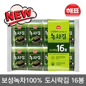 녹차김 16봉 재래김 도시락김 파래김 광천김 구운김