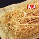 국내가공 오징어채 오징어실채 최상품 500gx2봉 B