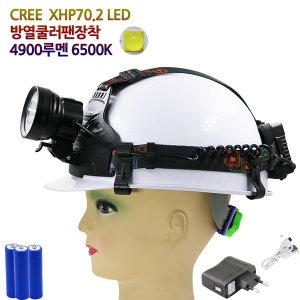LED 충전식 헤드랜턴 강력직진성 서치 XHP70.2 LP702-1