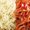 국내가공 진미채 홍진미채 최상품 1kg(500gx2봉) B