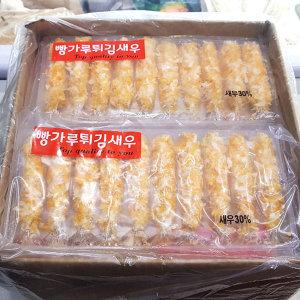 냉동 빵가루새우 튀김 10미 300g 20팩 영업용 튀김용