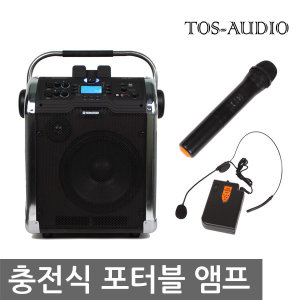TOS-AUDIO DXP25 200W 충전식이동형앰프 USB 블루투스