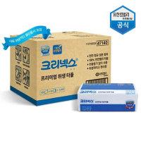 크리넥스 프리미엄 위생타올 3840매 1박스-47140