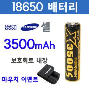 3500mAh 페어맨 18650 리튬 배터리 깜냥 충전기