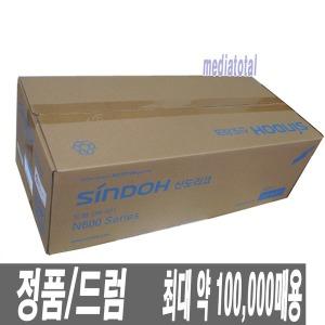 신도리코 N606 N607 복합기 정품 드럼/유닛 N600R100K