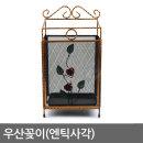우산꽂이(엔틱사각)/인테리어/철제/우산보관함/대용량