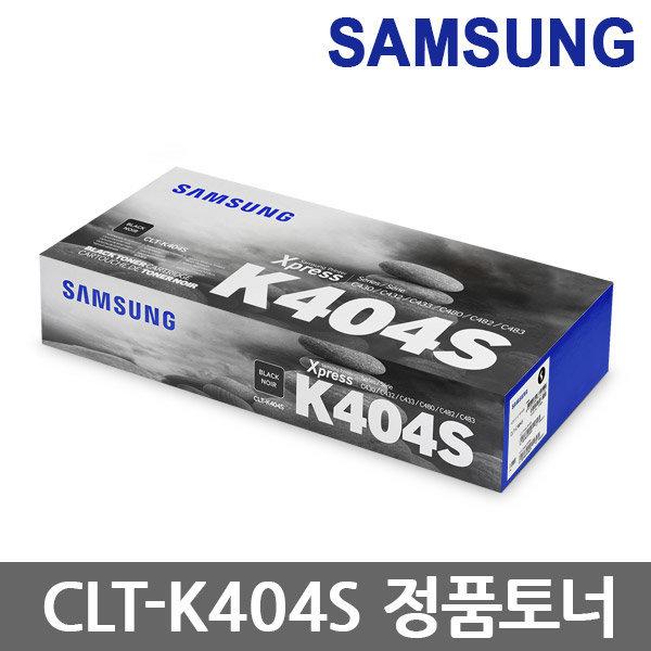 정품토너 CLT-K404S SL-C430 C432 C433 C480 C483W FW