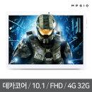 게이밍 오레오 태블릿pc 10.1 FHD (4/32G) 초특가진행