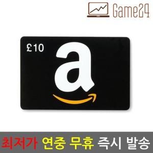 (즉시발송) 영국 아마존 기프트카드 10파운드 10불