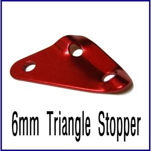 삼각스토퍼 트라이앵글스토퍼 6mm/8개세트 텐트스토퍼
